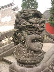 Escultura de un dragón