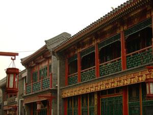 Calle Liu Li Chang en Pekín