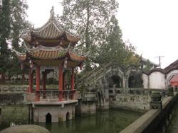 Jardín del del templo Shanggui tang.