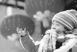 Año de nieve año de bienes