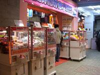 maquinitas de juegos en los mercados nocturnos