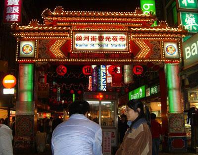 Entrada de un popular mercado nocturno