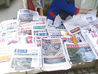 Los periódicos están llenos de noticas del terremoto.