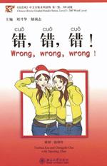 wrongwrongwrong.jpg