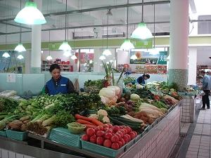 un tipo de mercado especial - caishichang 1