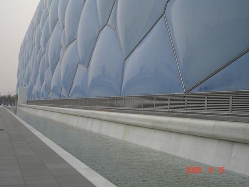 El Cubo de Agua en Pekin