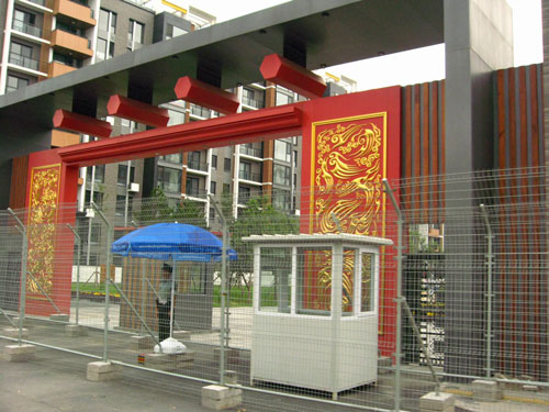 puerta-de-la-villa-olimpica.jpg