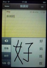 escribiendo_caracteres.JPG