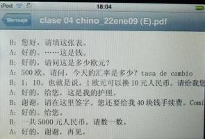 texto_pdf.JPG