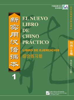 EL-NUEVO-CHINO-PRACTICO-EJERCICIOS-PEQUE