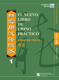 EL-NUEVO-CHINO-PRACTICO1-PEQUE