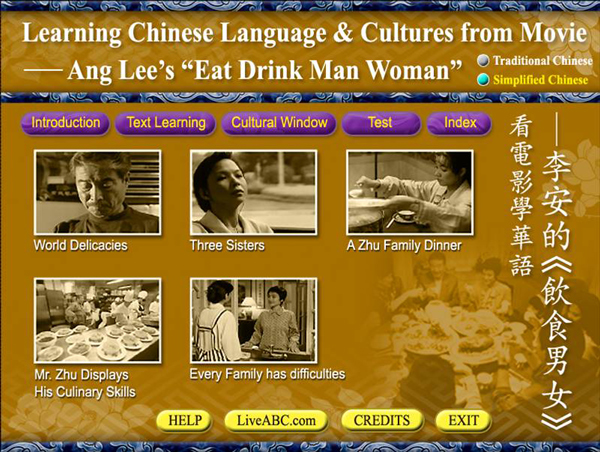 LEARNING-CHINESE-TROUGHT-MOVIES-AND-DIGITAL-TECHNOLOGY--MAIN-MENU