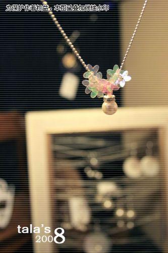 bijoux designes-3
