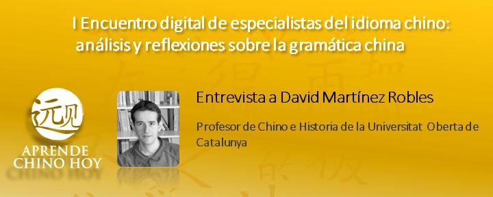 Entrevista a David Martínez-Robles