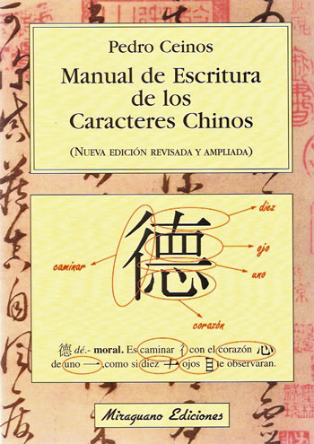 Manual-Ceinos-Tapa0001