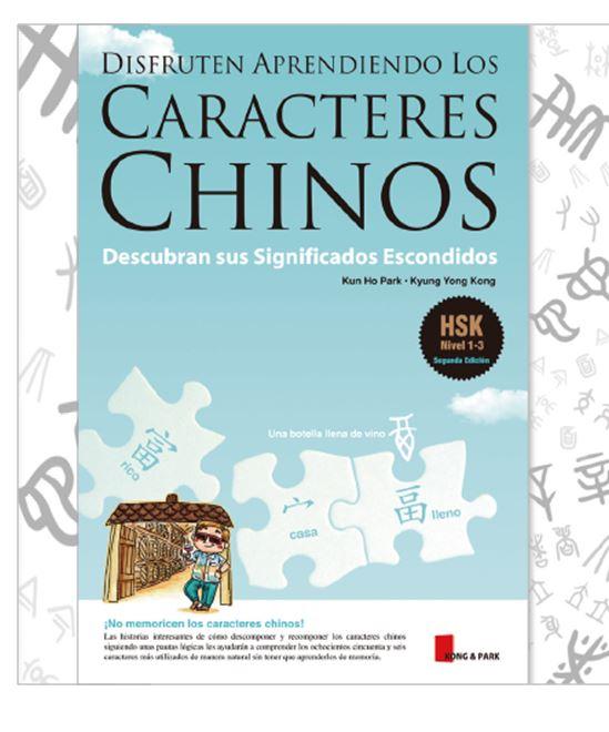 DISFRUTEN APRENDIENDO LOS CARACTERES CHINOS  MAILCHIMP