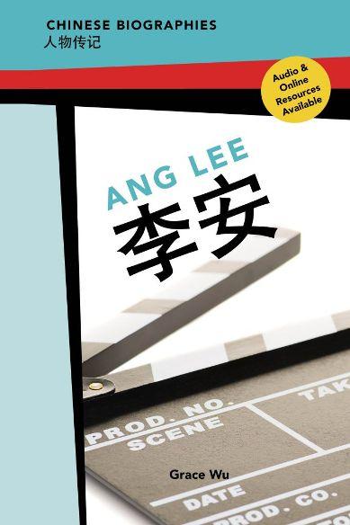 chinese-biographies-ang-lee