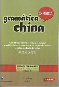 gramatica-china-nuevaportad