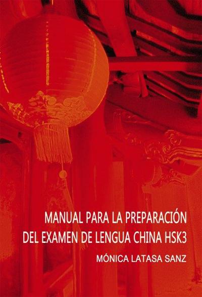 manual-para-la-preparacion