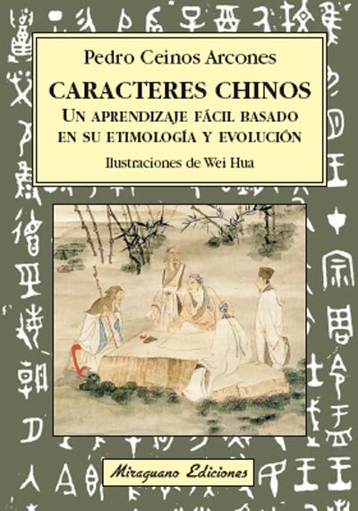 caractereschinos01