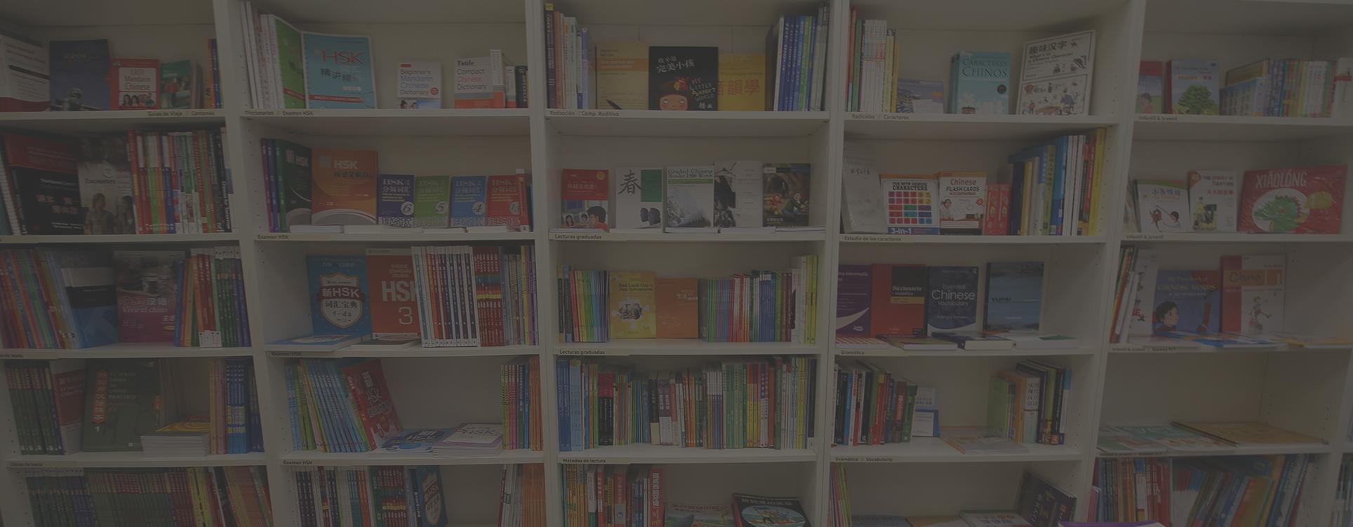 libreria aprende chino hoy